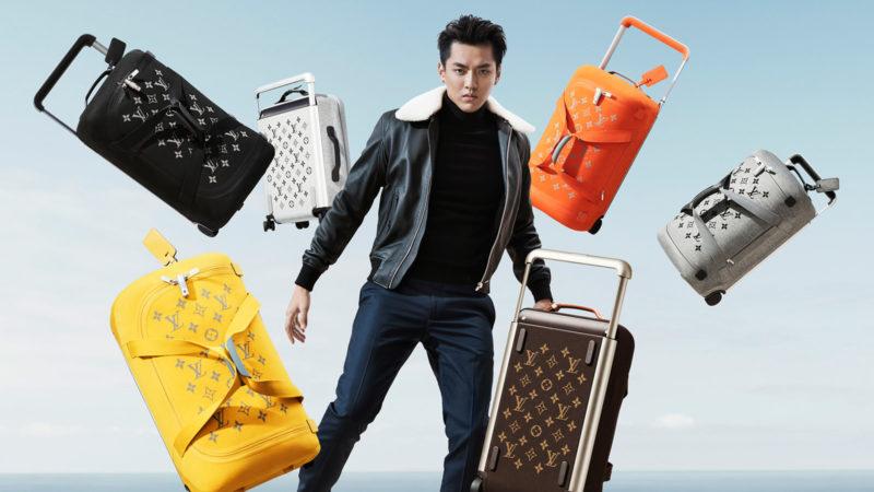 Louis Vuitton x Marc Newson Horizon Soft collection