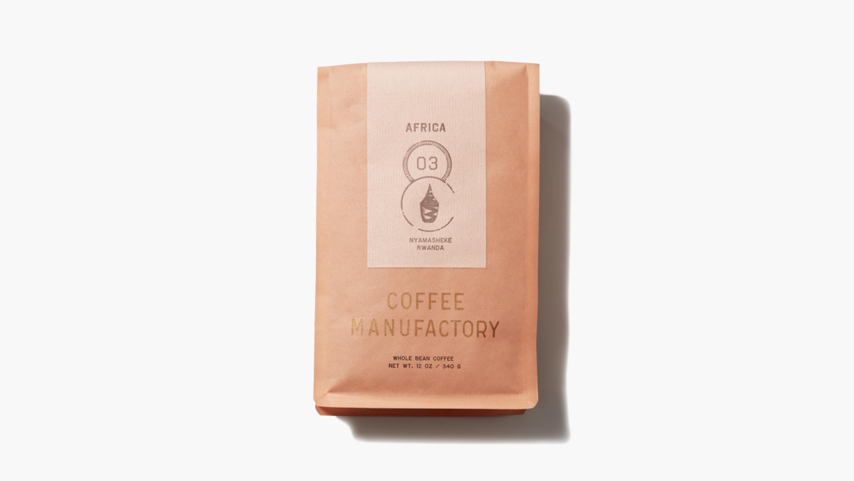 Coffee Manufactory Rwanda Mushaka Coffee