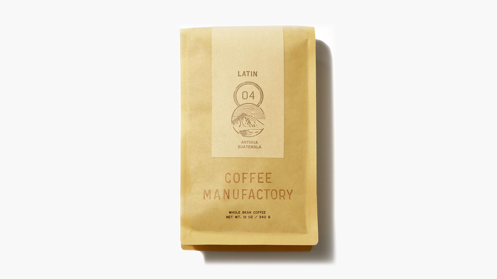 Coffee Manufactory El Salvador Metapan